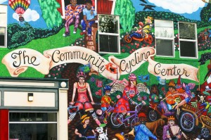 Community cycling center en Alberta, Oregón